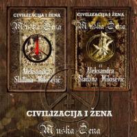 """Promocija knjige """"Civilizacija i žena – muška žena"""""""