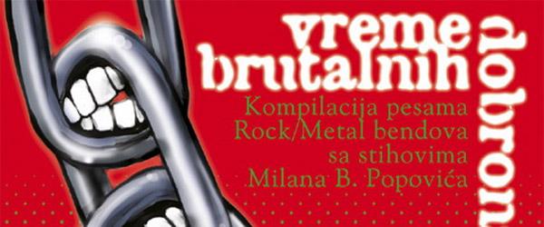 Vreme brutalnih dobronamernika (2010)