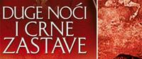 Trejler za novi roman Dejana Stojiljkovića