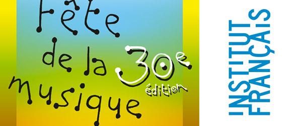Praznik muzike 2011 u Nišu