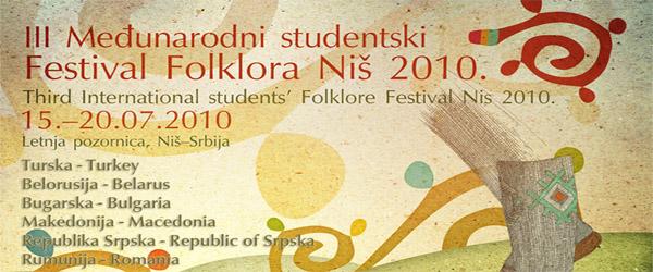 III međunarodni studentski festival folklora