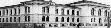 Prva niška gimnazija
