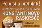 KONSTANTINOVO RASKRŠĆE – posebno izdanje