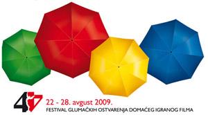 44. Festival glumačkih ostvarenja domaćeg igranog filma