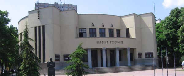 Izložba u Narodnom pozorištu