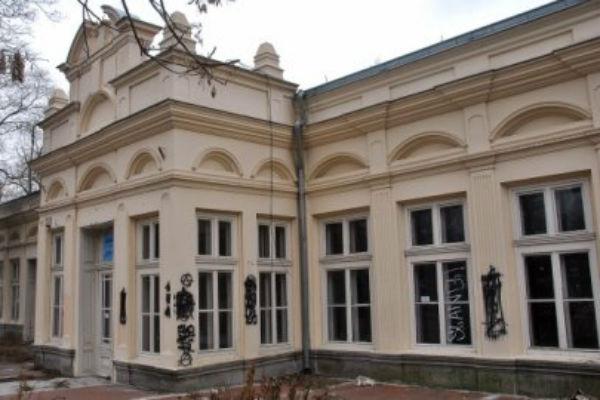 Zgrada Oficirskog doma