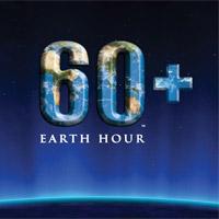 Sat za planetu 2014