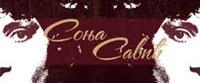 Sonja Savić – Otvorena stranica