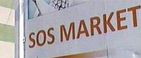 Nišu ne trebaju SOS trgovine