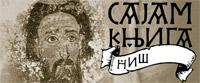 VIII Svetosavski Sajam Knjiga