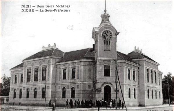 Zgrada sreskog načelstva