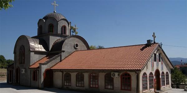 pantelejska-crkva
