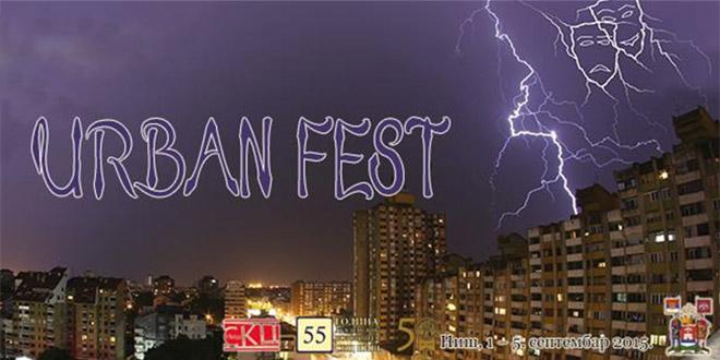 urban-fest-2015