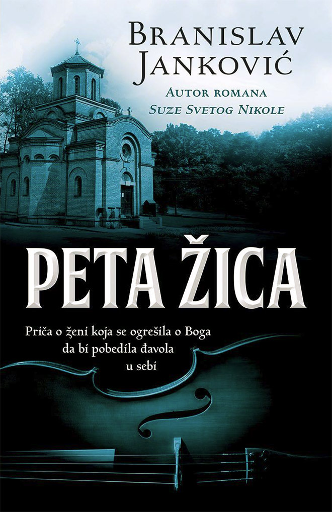 peta-zica3