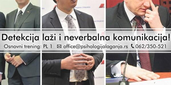 Psihologija laganja