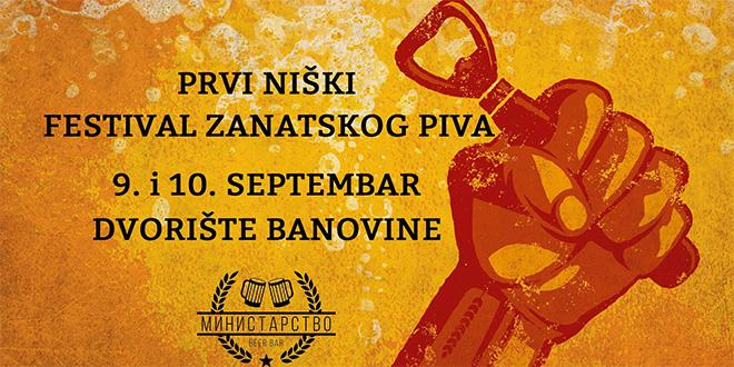 festival-zanatskog-piva