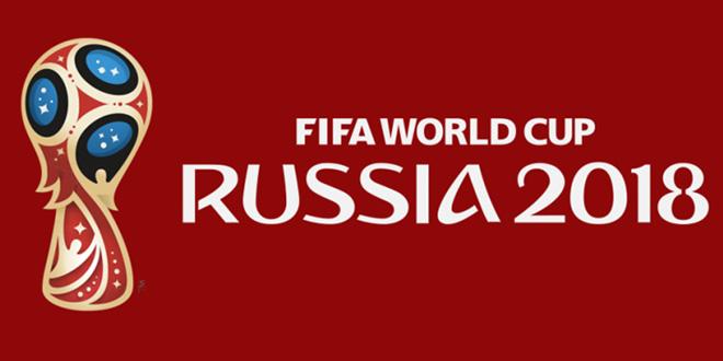 Ko su favoriti za najbolje strelce Svetskog prvenstva u fudbalu 2018?